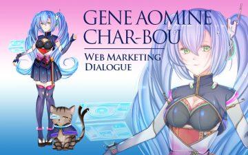 青峰ジェネとチャー坊のWeb Marketing Dialogue